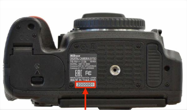 Nikon D750, problema flare seriale