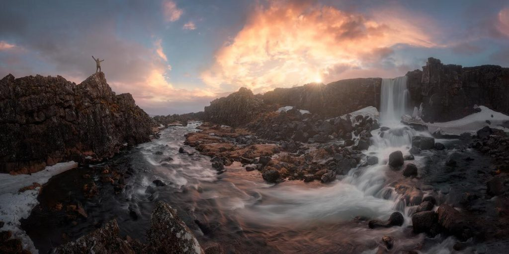 viaggio fotografico, workshop fotografia, islanda, aurora boreale