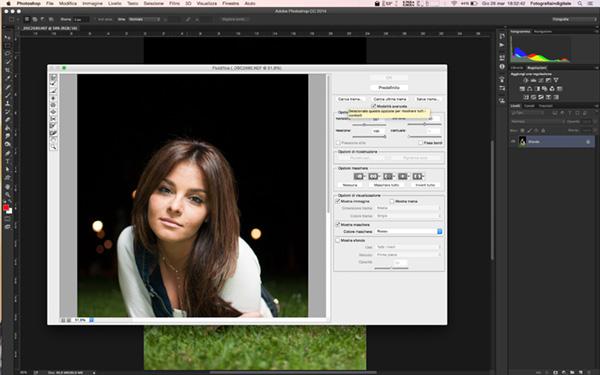Strumento Fluidifica, tutorial Photoshop, tecnica fotografica, come dimagrire con Photsohop