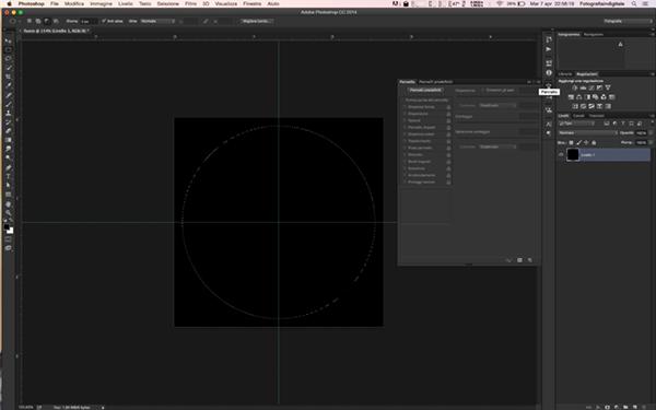 come realizzare fuochi artificiali, tutorial Photoshop