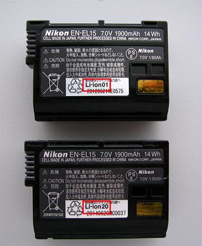 Nikon d500, cambio batteria, problema batteria, EN-EL 15,